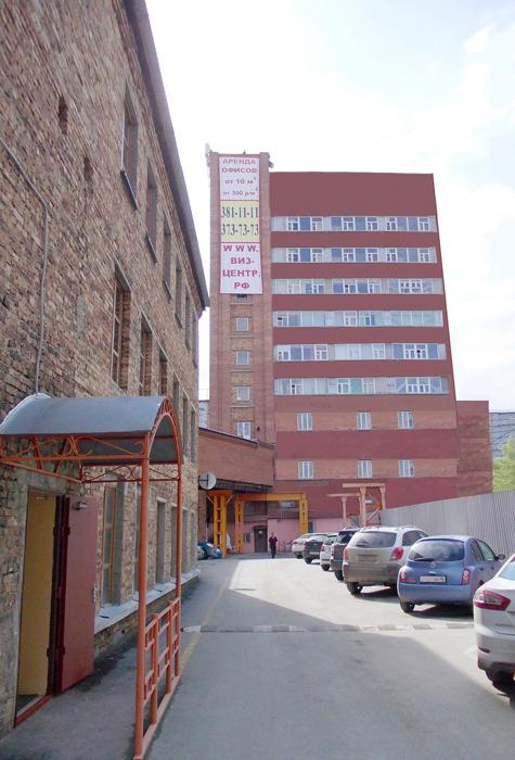 Аренда офиса в екатеринбурге на визе Аренда офиса 35 кв Садовая-Кудринская улица